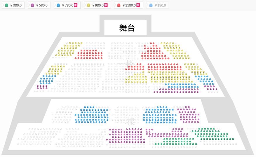 史诗巨制原版音乐剧《艾薇塔》Evita北京站座位图