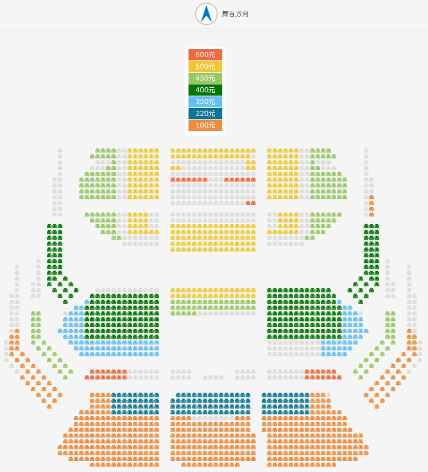 2019國家大劇院舞蹈節:中央芭蕾舞團芭蕾舞劇《沂蒙三章》座位圖