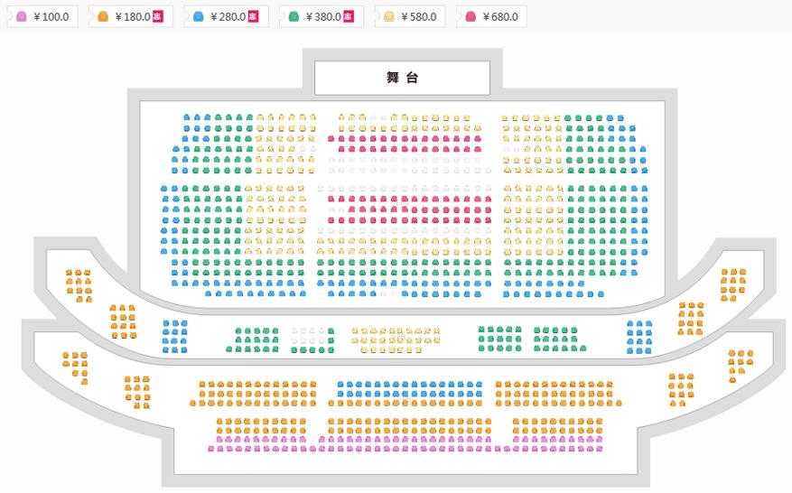 俄羅斯格林卡國家模范芭蕾舞劇院二幕芭蕾舞劇《安娜卡列尼娜》座位圖