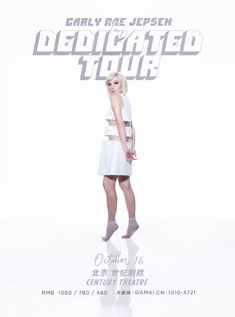 2019卡莉蕾吉普森奉獻愛巡回演唱會時間/地點/門票價格