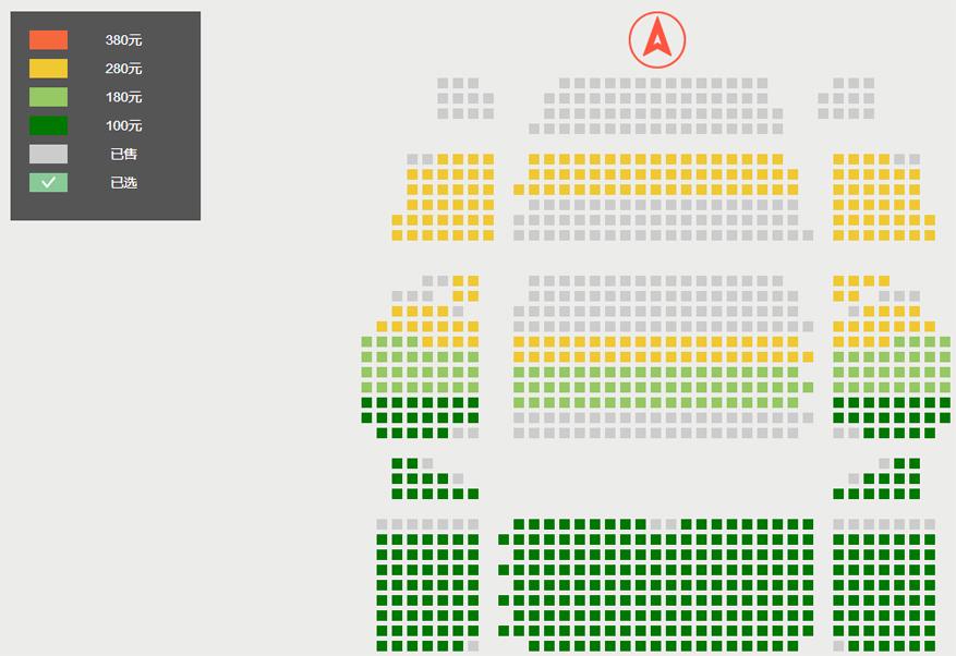 广东省话剧院出品大型原创话剧《花好月圆》座位图