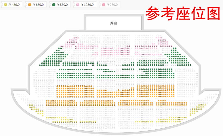 2020小野麗莎新年演唱會北京站座位圖