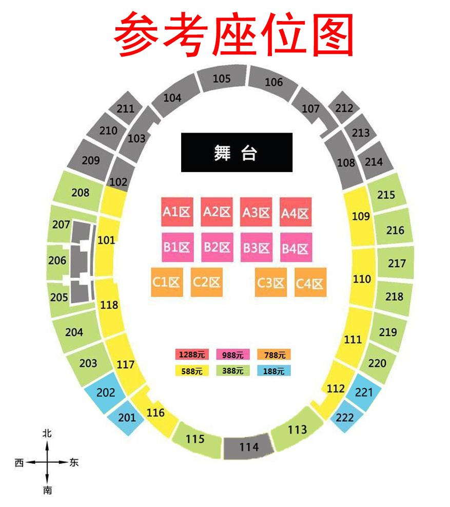 """2019王力宏""""龍的傳人2060""""世界巡回演唱會貴港站座位圖"""