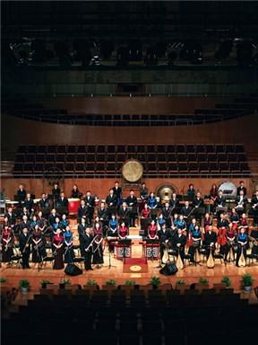 上海民族乐团新年音乐会订票_上海民族乐团新年音乐会门票_首都票务网