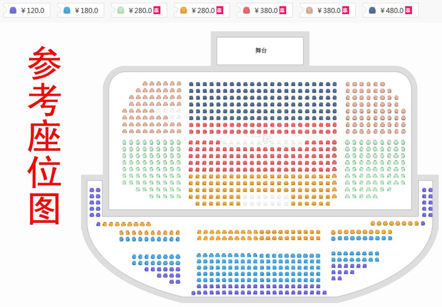 小马宝莉中文版舞台剧《友谊的皇冠》座位图