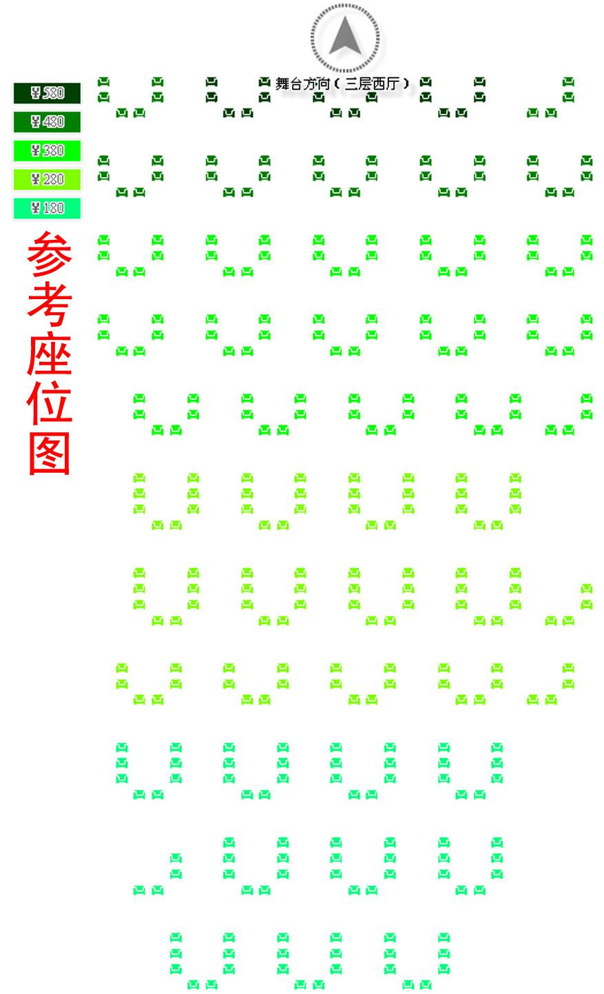 2020北京老舍茶館座位圖
