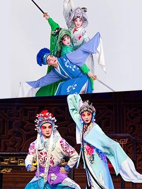 国家大剧院首届非遗艺术周:婺剧《白蛇传》/《穆桂英大破天门阵》