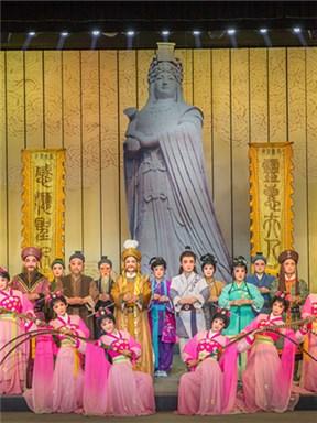 国家大剧院首届非遗艺术周:莆仙戏《海神妈祖》