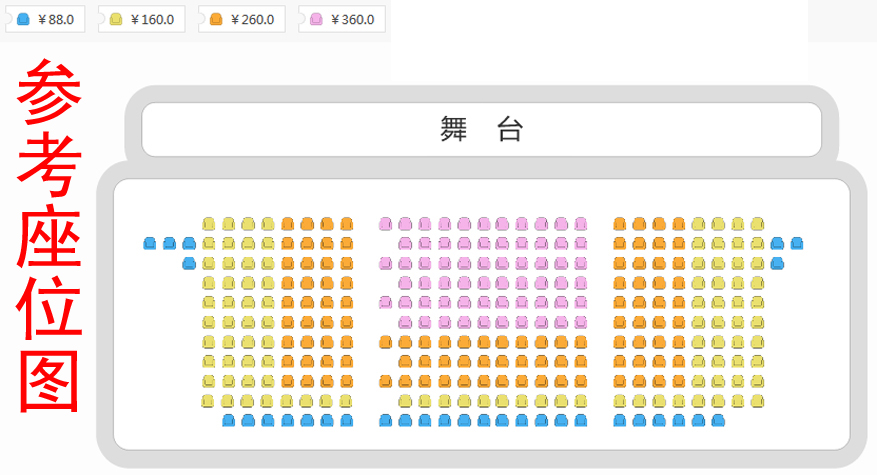 菊次郎的夏天—久石让轻音乐之旅钢琴音乐会座位图