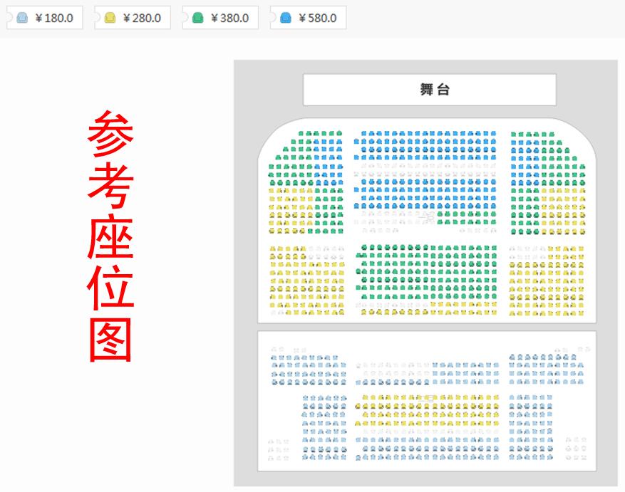 永恒恋语—流行钢琴大师VK克2020演奏会座位图