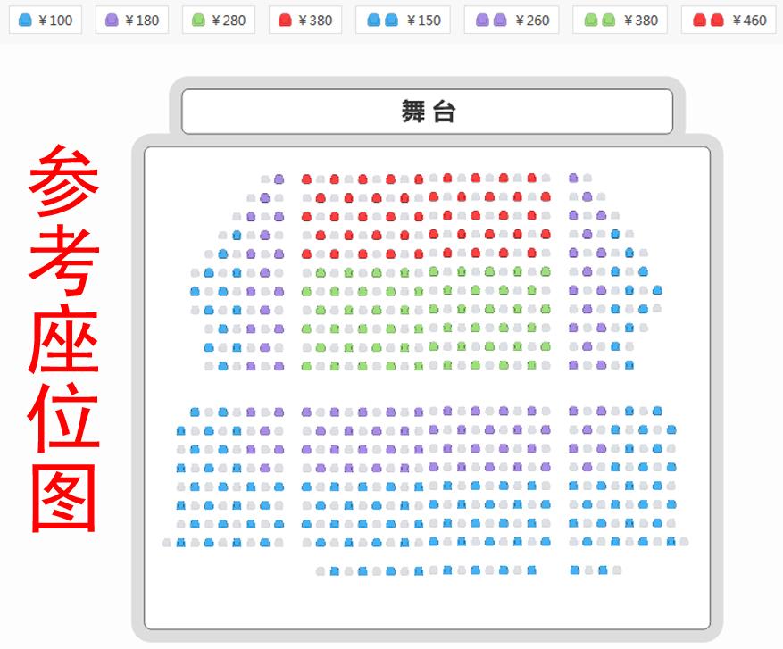 新编原创大型舞台剧《熊猫和小鼹鼠垃圾分类之环保小卫士》座位图