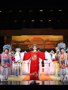 """国家大剧院""""华彩秋韵""""系列:再芬黄梅艺术剧院 经典黄梅戏《女驸马》"""