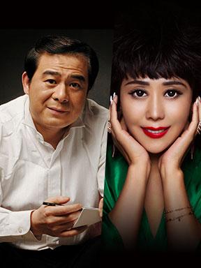 """尘世与英雄""""俞峰、王威与国家大剧院管弦乐团演绎威尔第与瓦格纳"""